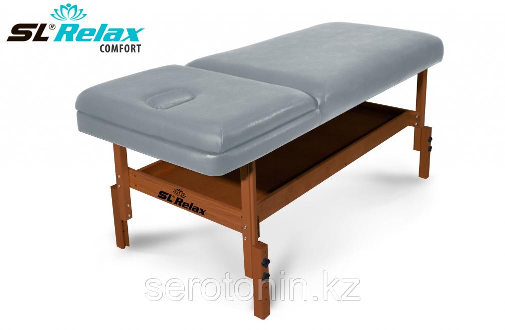 Массажный стол стационарный Comfort