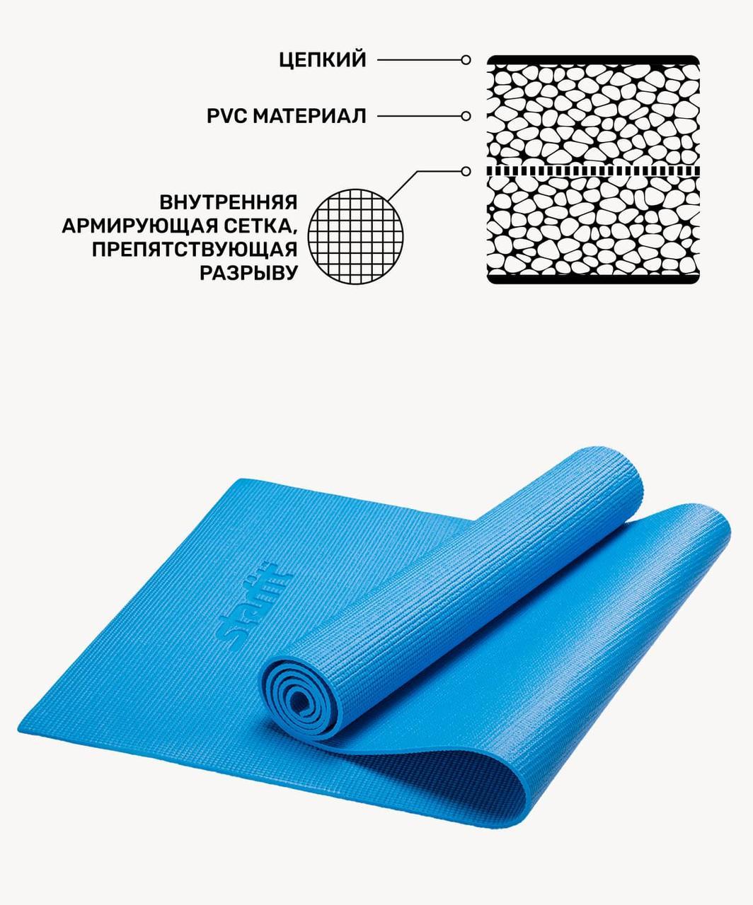 Коврик для йоги FM-101, PVC, 173x61x0,8 см,  Starfit