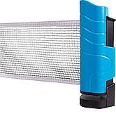 Сетка для настольного тенниса Stretch-Net, раздвижная Roxel