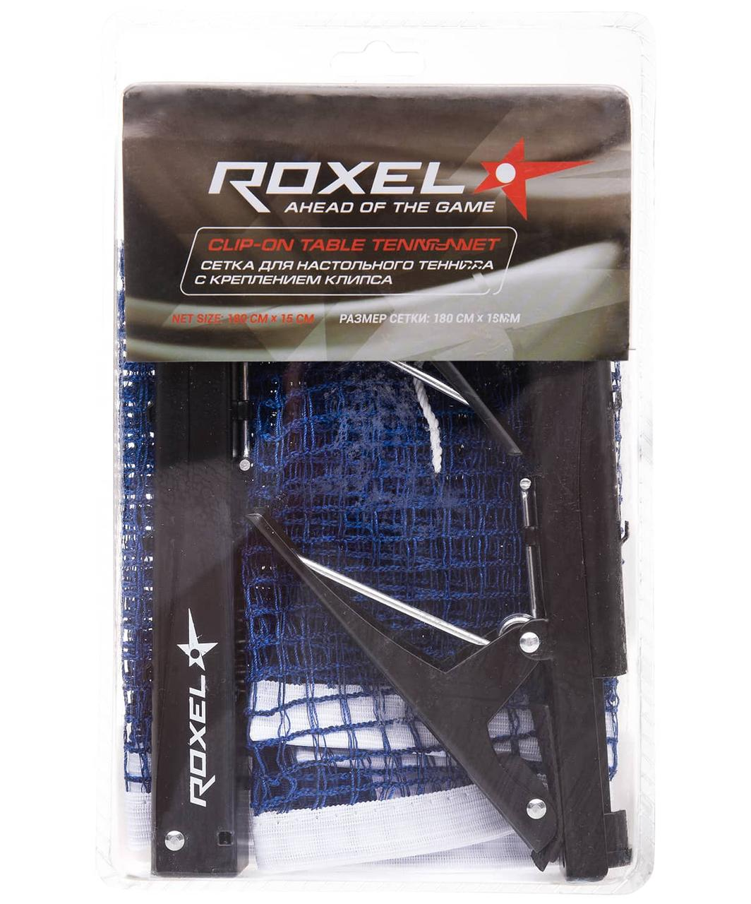 Сетка для настольного тенниса Clip-on, на клипсе Roxel