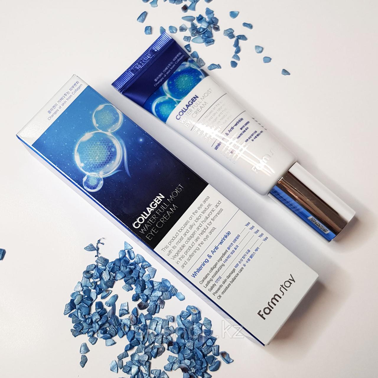 Farm Stay Water Full Moist Eye Cream 50 ml – Супер увлажняющий крем для глаз с коллагеном 50 мл