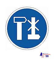 """Знак """"Работать с инструментом, не дающим искры"""" E-17"""