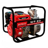 Бензиновая мотопомпа ALTECO WP 80 6.5л.с. 50000л/ч мах.глубина: 7м мах.высота: 30м чистая вода