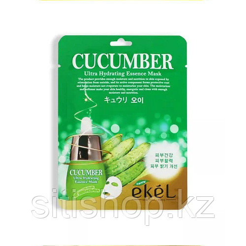 Cucumber Ultra Hydrating Essence Mask Ekel -Тканевая маска с экстрактом огурца