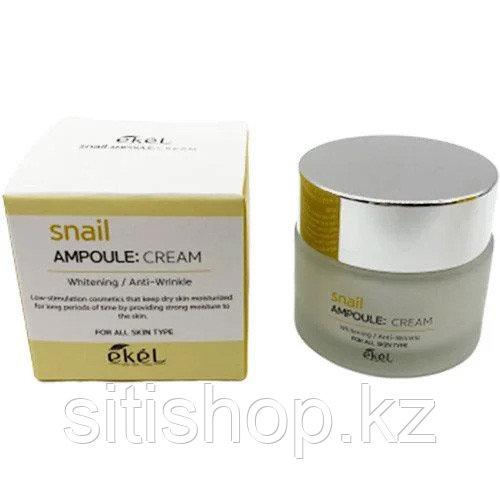 Ekel Snail Ampoule Cream 50 ml - Регенерирующий, увлажняющий крем с экстрактом улиточного муцина