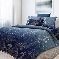 Любимый дом Комплект постельного белья Млечный путь, 2 спальный евро