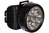 Аккумуляторный налобный фонарь ТРОФИ TG9 9xLED