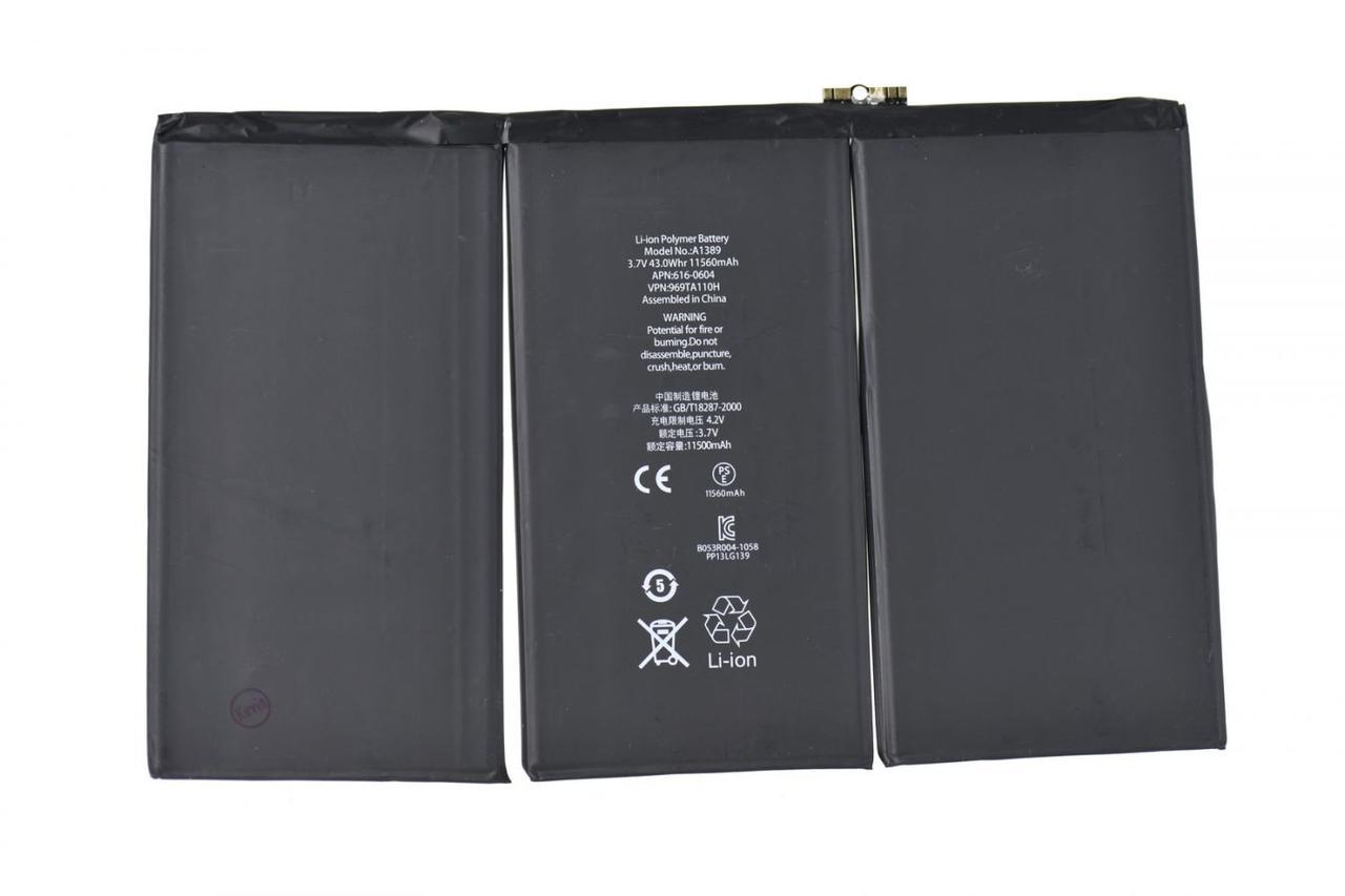 Аккумулятор Apple iPad 3 (A1389) 11560mAh