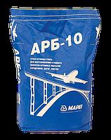 Смесь с наполнителем до 10 мм для ремонта бетона Mapei arb 10 25 кг