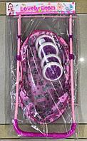 Коляска детская для куклы лежачее положение расцветка Lol 45х25 см размер люльки