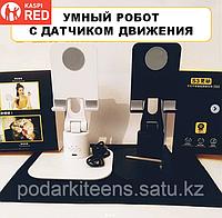 Премиальная модель робота-оператор с датчиком движения для планшетов и телефонов