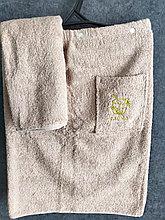 Набор для бани и сауны: килт с карманом и полотенце для лица. Махра. Россия