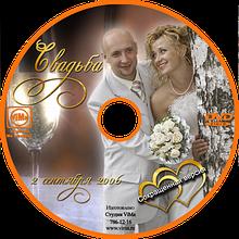 Фотопечать, запись и тиражирование CD- DVD-дисках