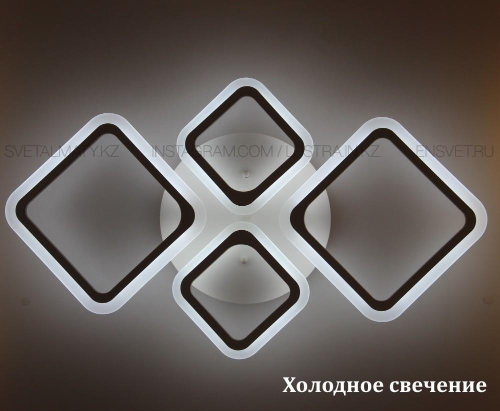 """Современная LED люстра """"Ромб"""" с пультом 3 режима 2+2"""