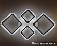 """Современная LED люстра """"Ромб"""" с пультом 3 режима 2+2, фото 1"""