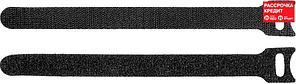 ЗУБР 16 х 210 мм, 10 шт., нейлоновые, кабельные стяжки-липучки черные ВЕЛЬКРО 30932-10