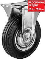 ЗУБР 125 мм, 100 кг, колесо неповоротное 30936-125-F Профессионал