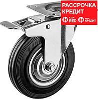 ЗУБР 125 мм, 100 кг, колесо поворотное c тормозом 30936-125-B Профессионал