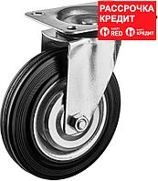 ЗУБР 160 мм, 145 кг, колесо поворотное 30936-160-S Профессионал
