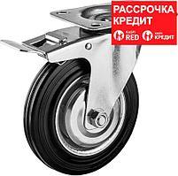 ЗУБР 160 мм, 145 кг, колесо поворотное c тормозом 30936-160-B Профессионал
