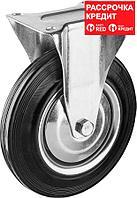 ЗУБР 200 мм, 185 кг, колесо неповоротное 30936-200-F Профессионал