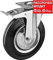 ЗУБР 200 мм, 185 кг, колесо поворотное c тормозом 30936-200-B Профессионал