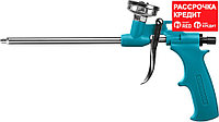 СИБИН пистолет для монтажной пены 06867