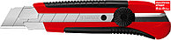 MIRAX 25 мм, сегментированное лезвие, автостоп, нож 09129