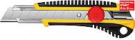 STAYER 25 мм, сегментированное лезвие, винтовой фиксатор, нож HERCULES-25 09141_z01