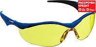 ЗУБР жёлтый, мягкие двухкомпонентные дужки, очки защитные Прогресс 7 110321_z01