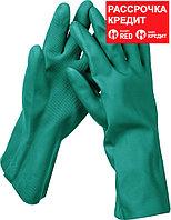 KRAFTOOL XXL, повышенной прочности с х/б напылением, гипоаллергенные нитриловые индустриальные перчатки