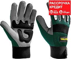 KRAFTOOL XL, профессиональные комбинированные перчатки для тяжелых механических работ EXTREM 11287-X