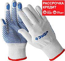 ЗУБР L-XL, 13 класс, 10 пар, х/б, перчатки с точками увеличенного размера ТОЧКА+ 11451-K10 Профессионал