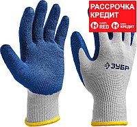 ЗУБР S-M, перчатки с одинарным текстурированным нитриловым обливом ЗАХВАТ 11457-S