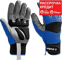 ЗУБР XL, профессиональные комбинированные перчатки для тяжелых механических работ МОНТАЖНИК 11475-XL