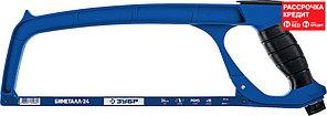 ЗУБР 300 мм, 140 кгс, ножовка по металлу П-900 15776_z02 Профессионал
