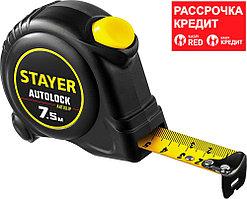 STAYER 7.5 м х 25 мм, с автостопом рулетка 2-34126-07-25_z02