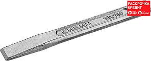 СИБИН 16х160 мм, зубило слесарное по металлу 21065-160