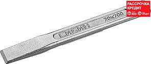 СИБИН 20х200 мм, зубило слесарное по металлу 21065-200