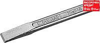 СИБИН 25х240 мм, зубило слесарное по металлу 21065-250