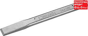 СИБИН 26х300 мм, зубило слесарное по металлу 21065-300