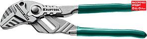 KRAFTOOL 180 мм, клещи переставные KNIX (Vise-Wrench) 22063