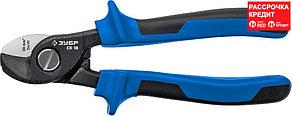 ЗУБР 180 мм, до 14 мм, кабелерез СК-18 23340-18 Профессионал