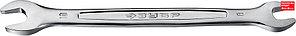 ЗУБР 8х10 мм, Cr-V сталь, хромированный, гаечный ключ рожковый 27010-08-10_z01 Профессионал