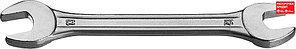 СИБИН 12х13 мм, оцинкованный, гаечный ключ рожковый 27014-12-13_z01