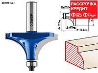 ЗУБР 57.1 x 29 мм, радиус 22.2 мм, фреза кромочная калевочная №1 28701-57.1 Профессионал