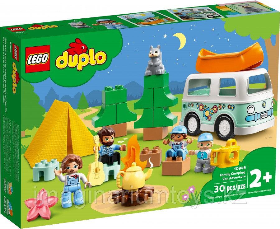 Конструктор LEGO Duplo «Семейное приключение на микроавтобусе»