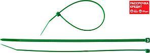 ЗУБР 150х2.5 мм, 100 шт., хомуты нейлоновые зеленые 309060-25-150