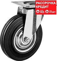 ЗУБР 125 мм, 100 кг, колесо поворотное 30936-125-S Профессионал