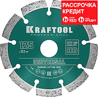 KRAFTOOL Ø 125Х22.2 мм, алмазный, сегментный, по железобетону, высокопрочному бетону диск отрезной UNIVERSAL
